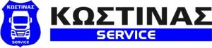 logo ΚΩΣΤΙΝΑΣ